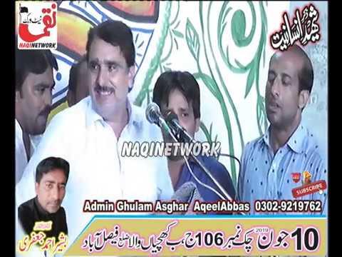 Zakir Syed Sajjad Haider  10 June 2019 Majlis e Aza Chak no 6 J,b khachiyan         zila Faisalabad