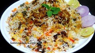Mutton Dum Biryani Recipe-Restaurant Style Mutton Dum Biryani Recipe  Step by Step-Dum Biryani