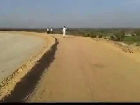 Illegal Water Reservoir in Bajaj Power Plant Lalitpur [LPGCL]