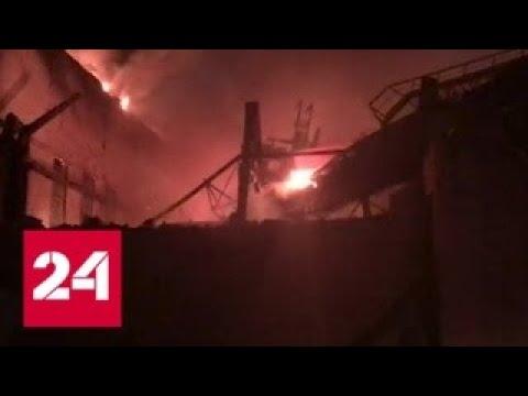 Пожар на заводе Электроцинк во Владикавказе: 1 погибший, трое пострадавших - Россия 24