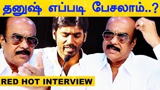 Dhanush செய்தது தவறு..! - Actor & Producer A.L.Alagappan Exclusive Interview | Sivakarthikeyan  | HD