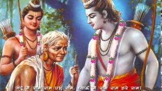 Shri Ram Jay Ram   Pt  Bhimsen Joshi & Lata Mangeshkar Bhajan   YouTube