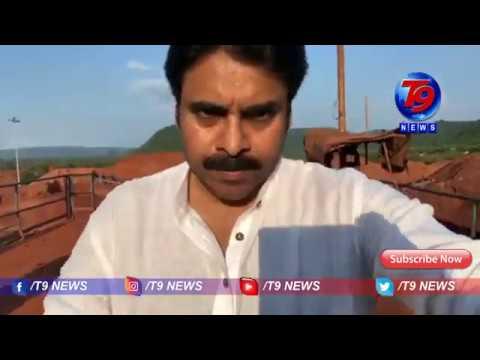 జనం కోసం జనసేనాని పవన్ కళ్యాణ్ | telugu news channels live | #t9news telugu live tv channel