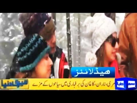 Meri Dunya - 04 January 2017 | Dunya News