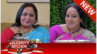 Celebrity Kitchen with Actress Sulakshana & Actress Nalini (29/08/2014) - Part 1