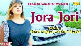 Jora Jori || Rahul Rajput, Mohini Gupta, Lucky Chauhan, Monika Sharma || Haryanvi  Latest Song