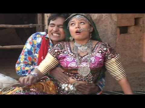 Hot Rajasthani Video Latest 2013 - Mhari Bhabhi Nakhrali (byayaji Neend Udaaiyo) video