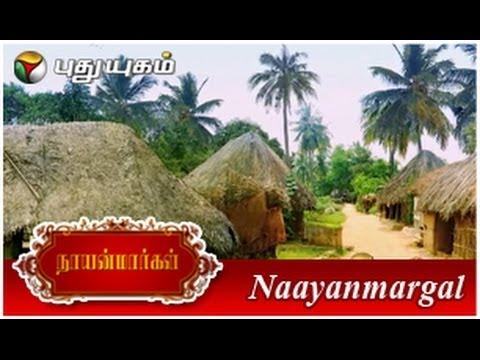 Nayanmargal – Episode 33