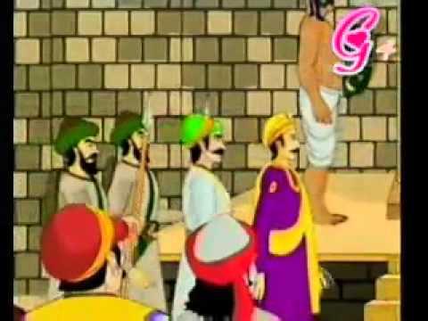 Akbar Te Achoo Punjabi Phansi video