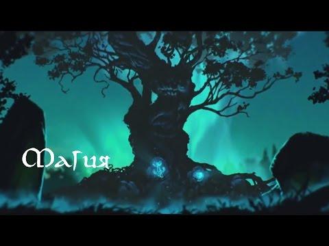 The Witcher: Магия