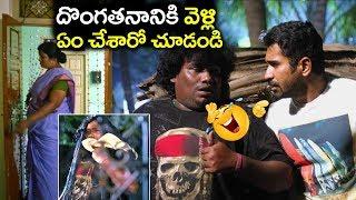 Vijay Antony & Yogi Babu Latest Hilarious Comedy Scene | 2018 Latest Movies | Kaasi | Volga Videos