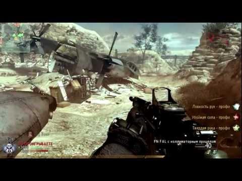 Modern Warfare 2 Обзор Мультиплеера
