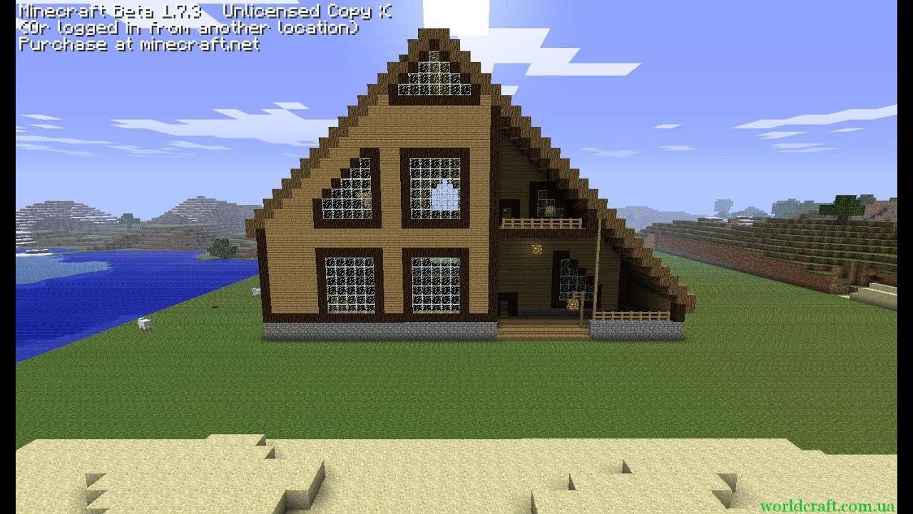 Minecraft схемы красивого дома