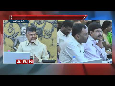 CM Chandrababu Naidu Holds Video Conference With Secretaries, HOD's & Collectors | ABN Telugu