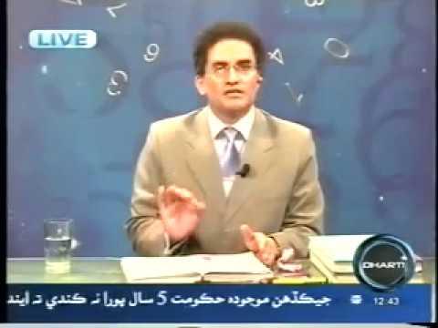 Prize Bond Number Numerology in Urdu by Pakistani Most Exclusive Numerologist Mustafa Ellahee(P9)