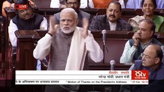 PM Modi's reply to the 'Motion of Thanks on the President's Address' in the Rajya Sabha
