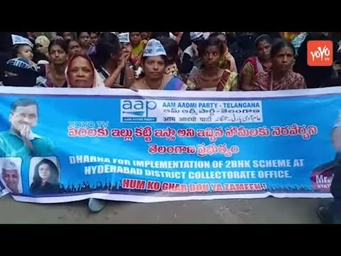Aam Aadmi Party - Telangana  Dharna For Implementation of 2BHK Scheme | KCR | YOYO TV Channel