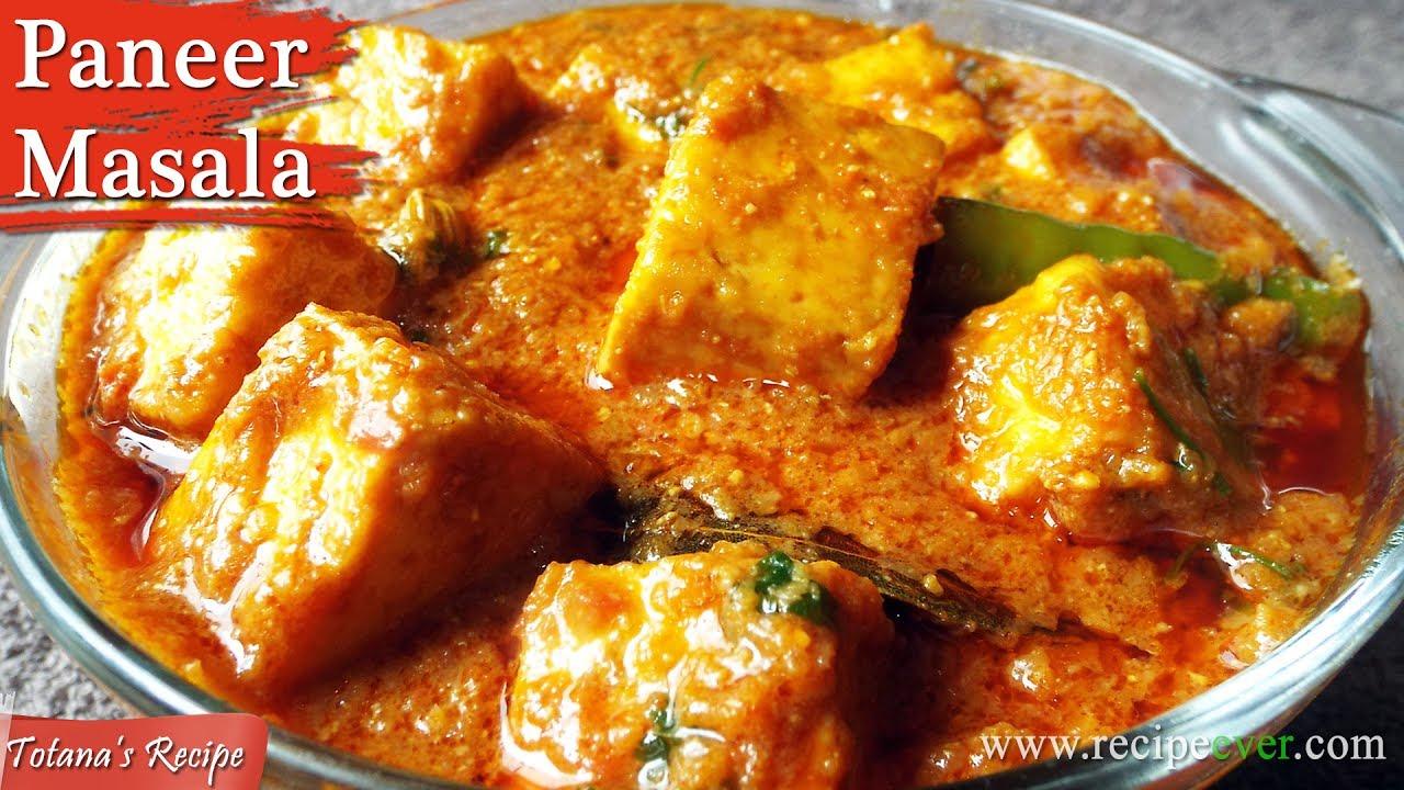 Paneer Masala - Easy Paneer Recipes | Recipe of Paneer Bengali Dishes | Paneer Masala Recipe