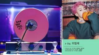 하이라이트(Highlight) 1st Mini Album `CAN YOU FEEL IT?` HIGHLIGHT MEDLEY