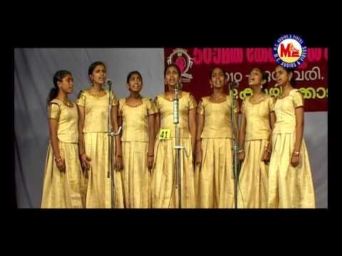 Desabhakthiganam Hs 11 - Ithu Bharatha Swathanthrya video