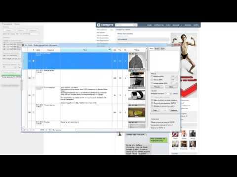 Mix Poster автоматический постинг в группах Вконтакте без участия админа - A1Net Music Videos
