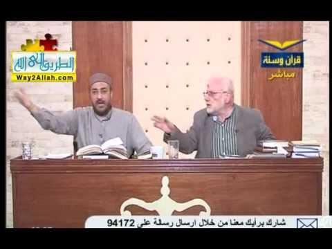 مناظرة بين الشيعى د.احمد النفيس والشيخ د.عبد الله بدر