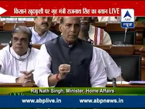 Gajendra SIngh suicide: Rajnath Singh says Crime Branch will investigate the matter