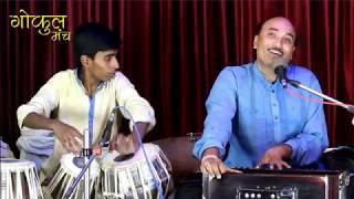 Mhara nena ra tara.., Sanwar Mal Kathak.
