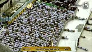 Vidéo : Prière de l'Aïd al-Fitr 2015 à La Mecque