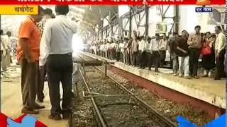 Churchgate : Mumbai Western Railway Local Train Started After Accident