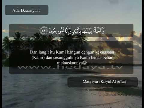 Surah Az-zariat By Saad Al Qureshi!