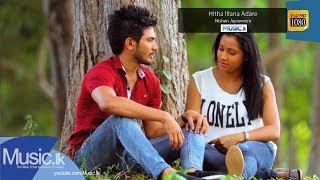 Hitha Illana Adare - Nishan Jayaweera