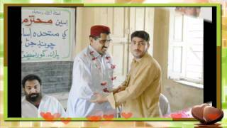 Jacobabad Teachers
