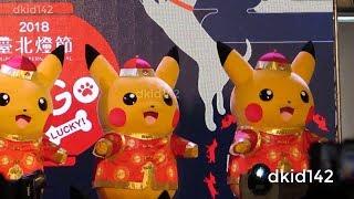 Bố Là Tất Cả Bố Ơi Bố Ơi - Nhảy Cùng Pokemon Pikachu - Nhạc Thiếu Nhi Vui Nhộn Hay Nhất