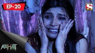Aahat - 4 - আহত (Bengali) Ep 20 - Bheemganj