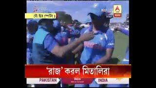 ICC Women's World Cup 2017: India beat Pakistan by 95 runs