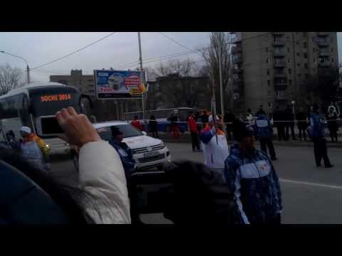 Эстафета Олимпийского огня в Новочеркасске 21.01.14