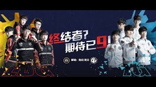 【LPL春季賽】第5週 IG vs EDG #1