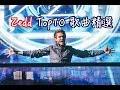 Zedd Top10十首EDM 歌曲精選介紹