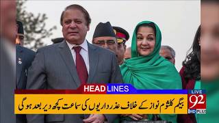 92 News Headlines 12:00 PM - 21 August 2017 - 92NewsHDPlus