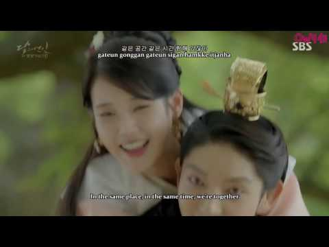Moon Lovers: Scarlet Heart Ryeo OST - Chen, Baekhyun, Xiumin (EXO) - For You (eng Sub+rom+hangul)