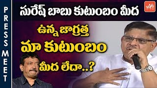 Allu Aravind Asking to RGV do Love Only Suresh Babu Family but What About Mega Family
