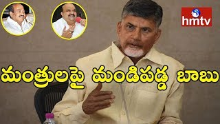 AP CM Chandrababu Naidu Fires on MP JC and Maganti Babu Hot Comments