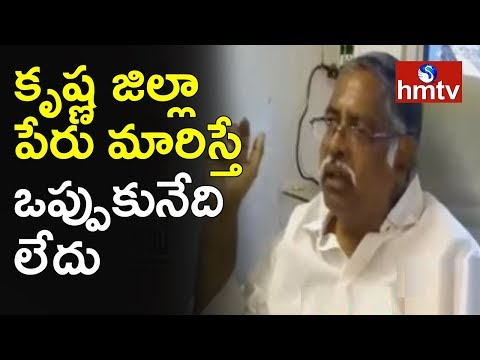 YCP Leader Dutta Ramachandra Rao Against To YS Jagan Statement | Telugu News | Hmtv