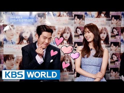 Interview with Kim Woobin, Suzy, Lim Juhwan, Lim Jueun [Entertainment Weekly / 2016.07.11]