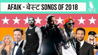 AFAIK | 2018 Music Year in Review | Drake, Cardi B, EMINEM & much more