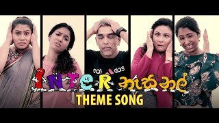 Inter National  - Teledrama Theme Song