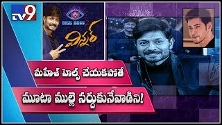 Kaushal about Mahesh Babu and Pawan Kalyan