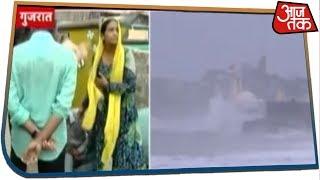 Cyclone Vayu Live Updates: गुजरात में 'वायु' का खौफ, तटीय इलाकों में सेना मुस्तैद