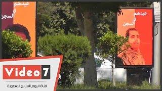 بالفيديو .. انتشار لافتات